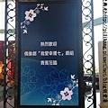 清新 (1).jpg