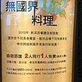 清新 (2).jpg