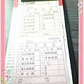 千葉火鍋 (7).jpg