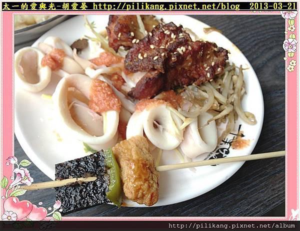 千葉火鍋 (11).jpg