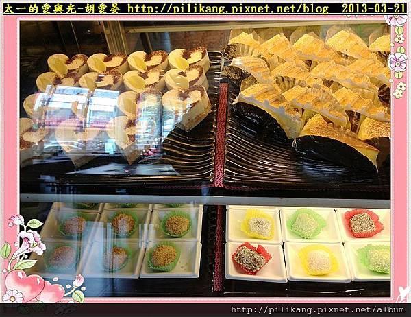 千葉火鍋 (30).jpg