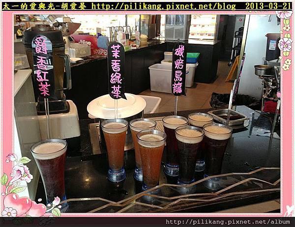 千葉火鍋 (53).jpg