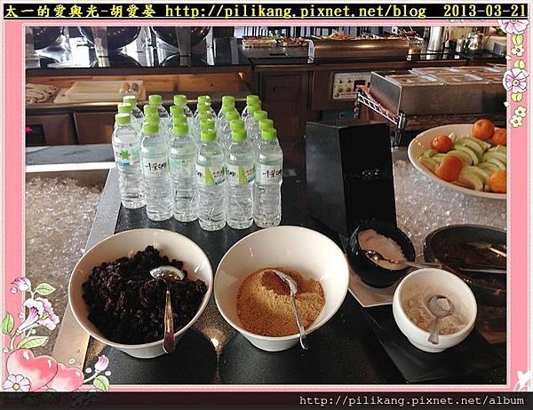 千葉火鍋 (59).jpg