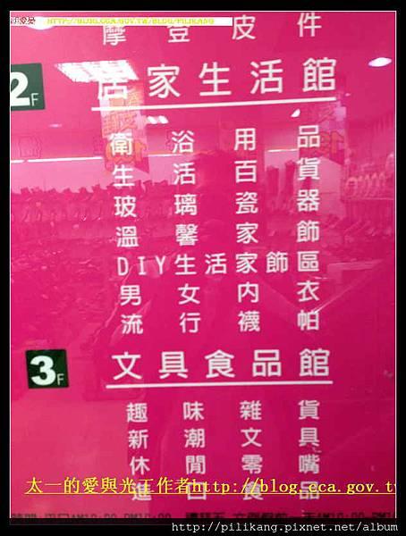美華泰 (8).jpg