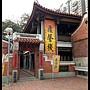 民俗公園 (11).jpg