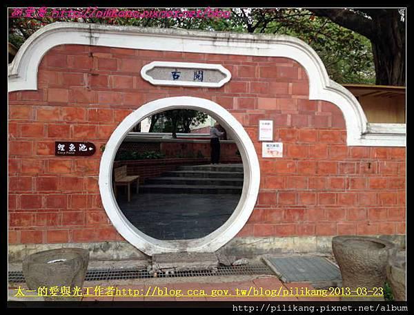 民俗公園 (20).jpg