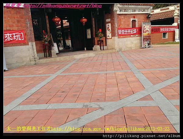 民俗公園 (28).jpg