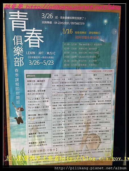 民俗公園 (30).jpg