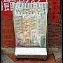 民俗公園 (36).jpg