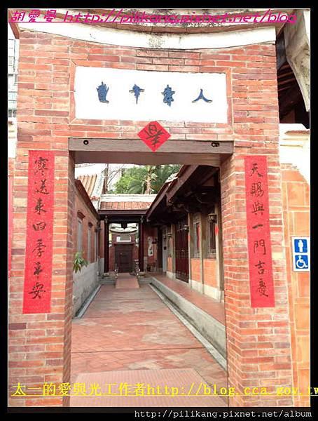 民俗公園 (37).jpg