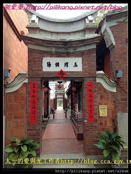 民俗公園 (53).jpg