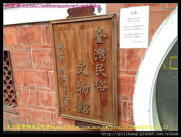 民俗公園 (60).jpg