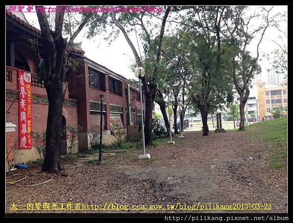民俗公園 (61).jpg