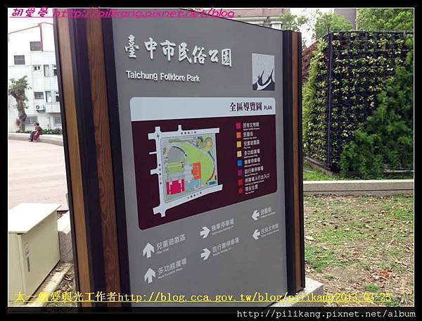民俗公園 (62).jpg
