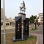 民俗公園 (7).jpg
