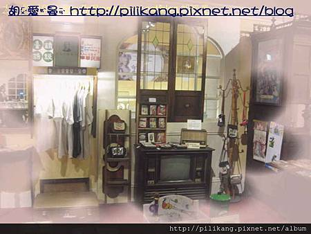時代村 (14).jpg