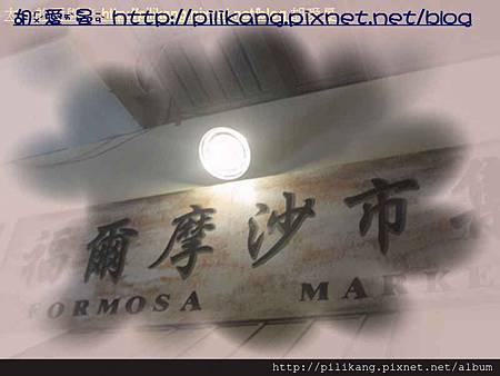 時代村 (101).jpg