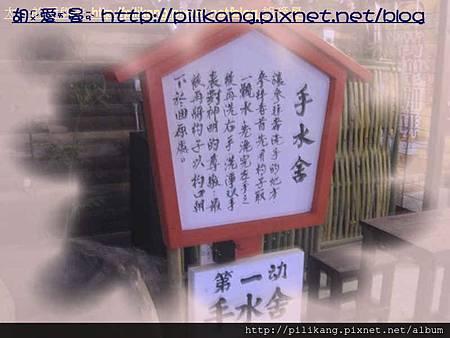 時代村 (110).jpg