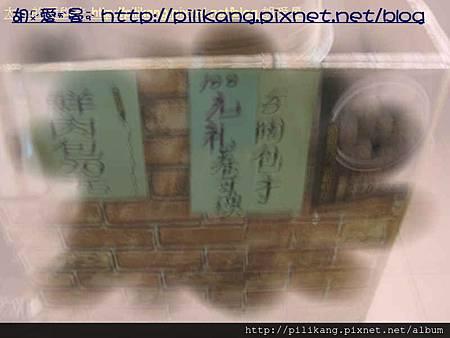 時代村 (122).jpg