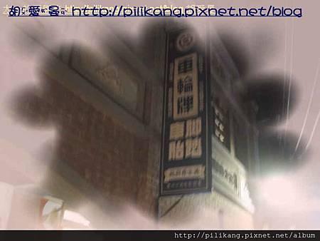 時代村 (133).jpg