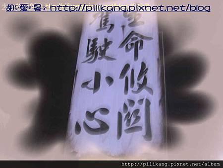 時代村 (148).jpg