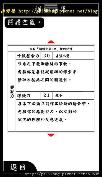 閱讀 (8).jpg