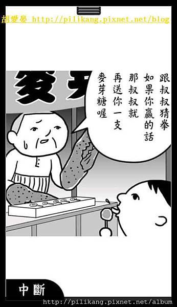 閱讀 (35).jpg