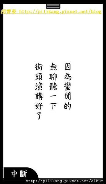 閱讀 (42).jpg