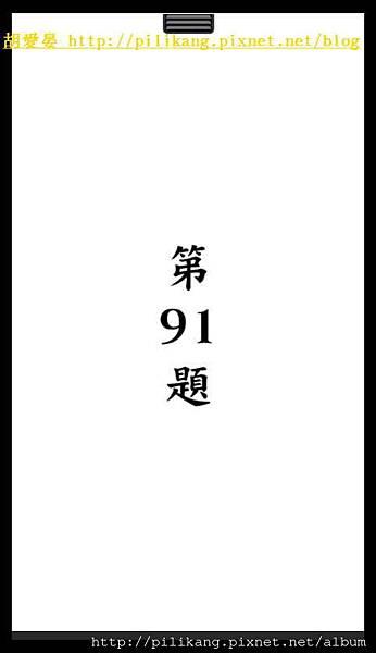 閱讀 (67).jpg