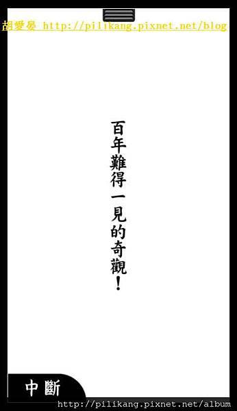 閱讀 (68).jpg