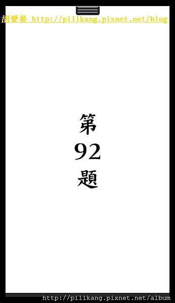 閱讀 (71).jpg