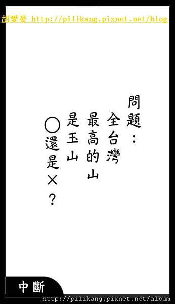 閱讀 (81).jpg