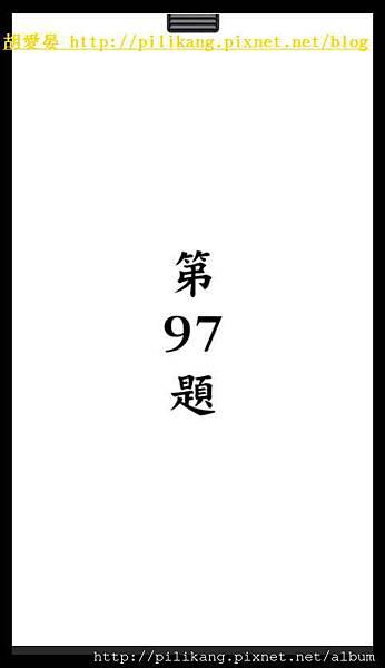 閱讀 (92).jpg