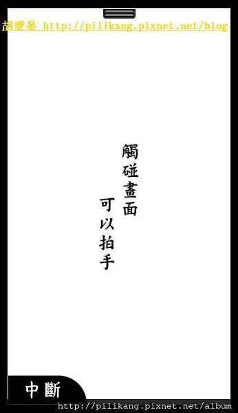 閱讀 (93).jpg