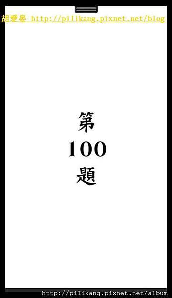 閱讀 (110).jpg