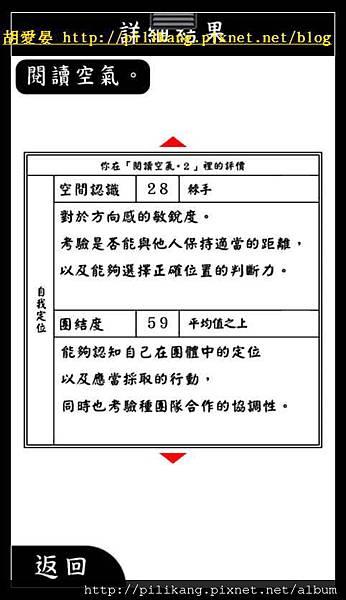閱讀 (124).jpg