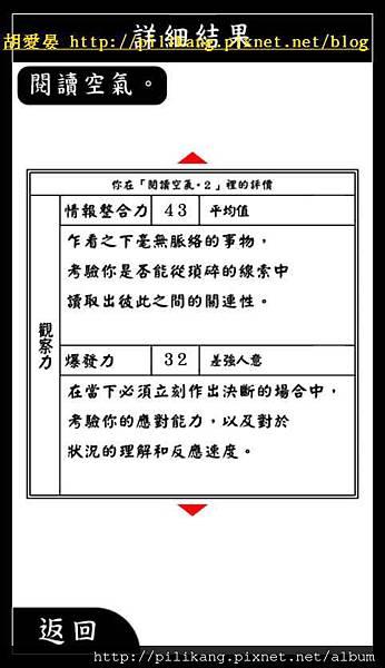 閱讀 (126).jpg
