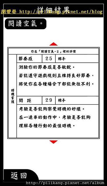 閱讀 (127).jpg