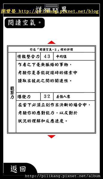 閱讀 (131).jpg