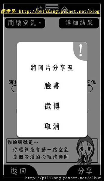 閱讀 (132).jpg