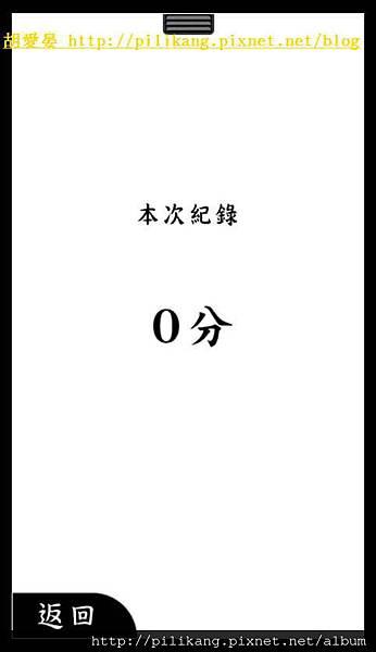 閱讀 (145).jpg