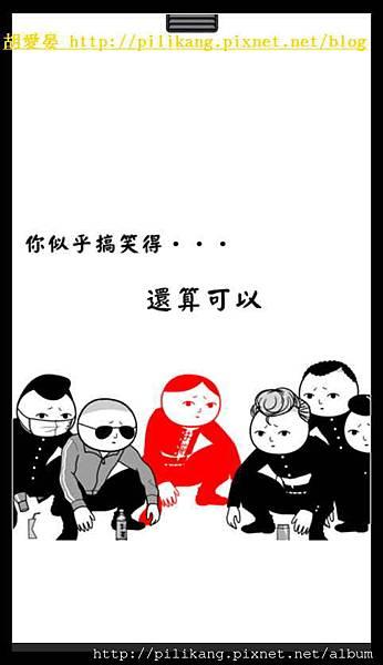 閱讀 (153).jpg