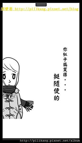 閱讀 (181).jpg