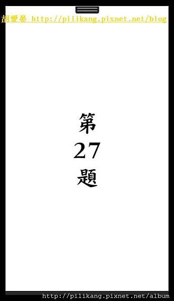 閱讀 (186).jpg