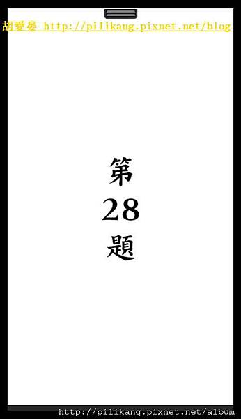 閱讀 (189).jpg
