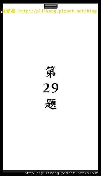 閱讀 (191).jpg