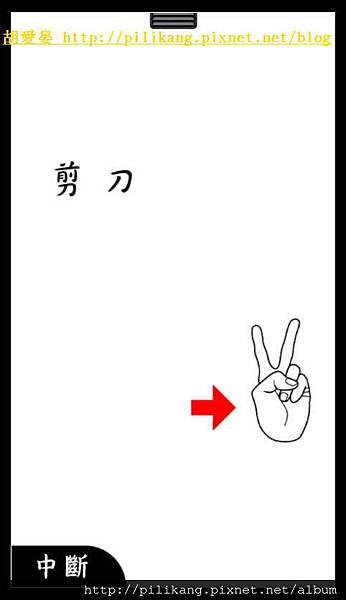 閱讀 (321).jpg