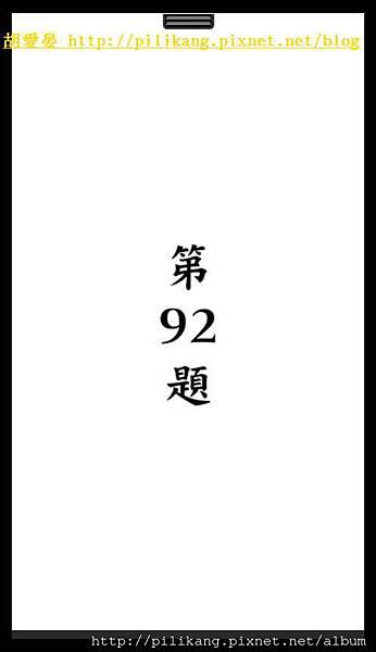 閱讀 (337).jpg