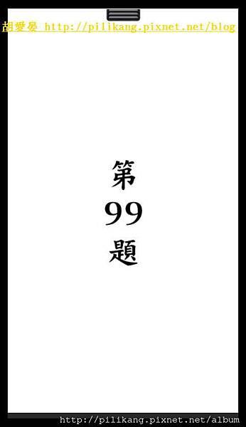 閱讀 (352).jpg