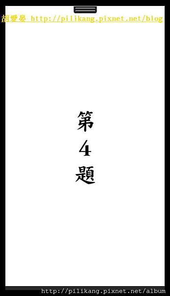 閱讀 (371).jpg